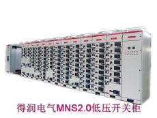 电厂使用的低压配电柜MNS2.0详细介绍