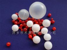 聚丙烯空心浮球价格彩色空心球抛光空心球