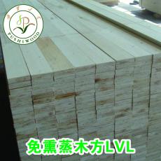郑州LVL木方是什么免熏蒸木方免熏蒸木方