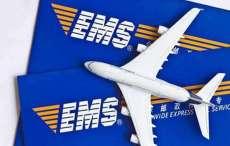 个人EMS快递被扣了报关时间费用如何