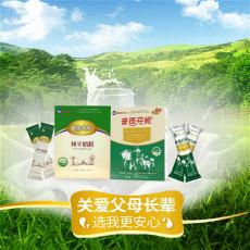 廠家會銷中老年羊奶粉