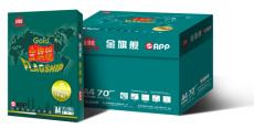 上海江苏金旗舰A4复印纸批发一级代理商货源