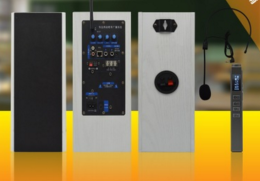2.4G無線有源教學音箱 2.4G有源教學音響廠