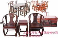 上海市靠背椅椅子维修联系小周