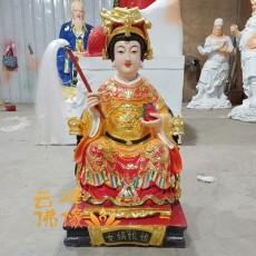 女媧娘娘神像生產廠家報價九子娘娘佛像圖片
