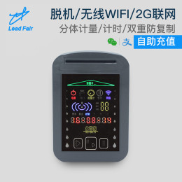 CPU卡防复制水控器 开水器专用刷卡器 联网