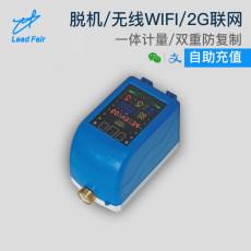 G水控器 水管家IC卡一体计量2G联网型防复制