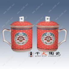 陶瓷茶杯定制批發零售景德鎮陶瓷廠家