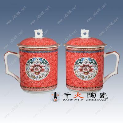 陶瓷茶杯定制批发零售景德镇陶瓷厂家
