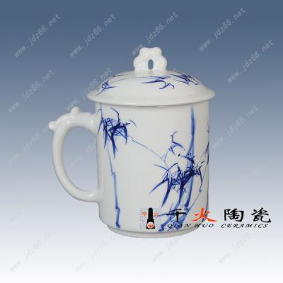 会议陶瓷茶杯定制批发零售景德镇厂家