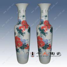 大花瓶 陶瓷大花瓶 禮品陶瓷大花瓶定制