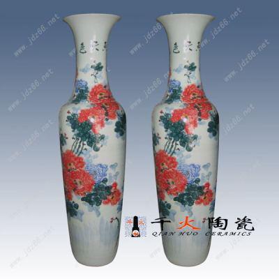 大花瓶 陶瓷大花瓶 礼品陶瓷大花瓶定制
