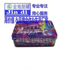 广州金地制罐长方形香皂生产铁盒包装生产厂