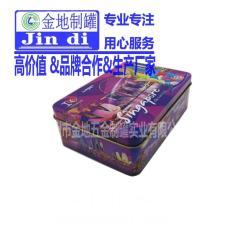 廣州金地制罐精油護膚禮品包裝鐵盒批發微分