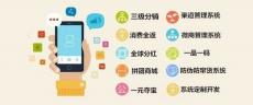 隆鑫生态果园软件