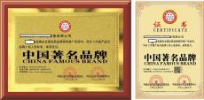 全屋定制怎么办理中国著名品牌