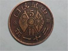 大清铜币中间直字国内交易哪里快