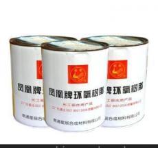 锦州市哪里回收大红粉公司