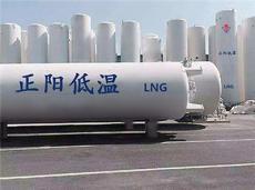 儲罐管理青島市儲罐正陽低溫查看