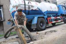 臺州健跳鎮化糞池清理 抽糞 抽污水公司