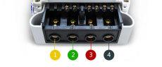 威胜电表家用电表单相电子式电能表出租房用