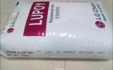 Lupoy PC/韩国LG/GP-1000M透明汽车办公配件