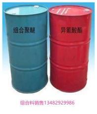 张家界市哪里回收聚乙烯树脂公司