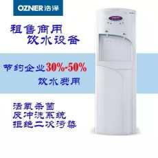 上海市浩泽JZY-A1XB-A商用反渗透直饮水机厂