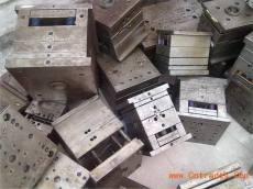 东莞市石碣回收模具废铁哪家公司好