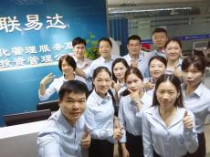 广西南宁进销存财务管理系统让生意更简单