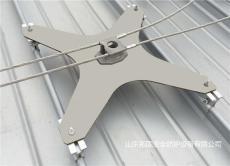 鋁鎂錳屋面防墜落水平生線系統