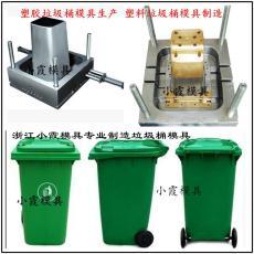 5A级130升大型垃圾桶模具一套515000