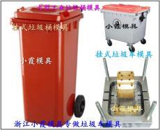 台州模具32L注塑工业垃圾车模具一副132000