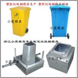塑胶模具厂家 90升收纳箱模具价位495000