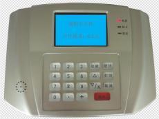 火鍋傳菜計件器 刷卡計件考勤 員工計件器