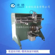 矿泉水桶丝印机 半自动曲面丝网印刷机厂家