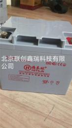 海泰林蓄电池厂商供应最新直销报价大全