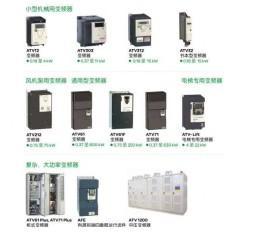 原装施耐德变频器模块TSXSCY21601