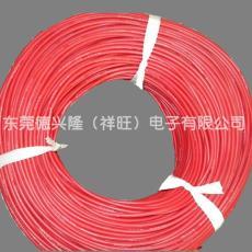 供應3239硅膠電子線特軟硅膠線廠硅膠導線