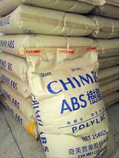 ABS台湾奇美总代理//台湾奇美ABS一级代理
