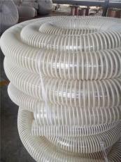 塑筋PU增强抽吸软管抛丸机配套乳白色软管