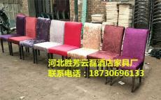 厂家定做布艺软包椅子现代简约酒店餐椅