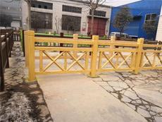 1.8米仿木雙交叉護欄水泥藝術圍欄仿木欄桿