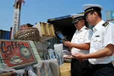 上海外港進口貨物進口報關