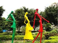 广场入口草场地装饰玻璃钢抽象人物雕塑摆件
