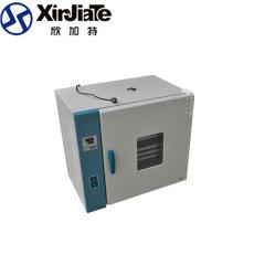 恒温干燥箱烘干机