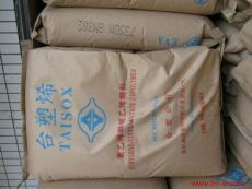 台湾台塑EVA 7B60H//惠州低价销售EVA原料