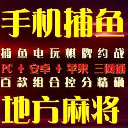 神游网络专业开发特色游戏手机app软件