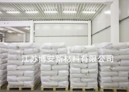 農藥載體 飼料抗結劑 懸浮劑專用白炭黑