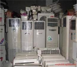 蘇州空調回收公司